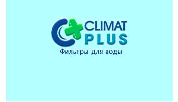 Фильтры для воды в Алматы